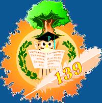 Школа 139